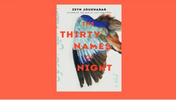 KIU Book Club: The Thirty Names of Night by Zeyn Joukhadar
