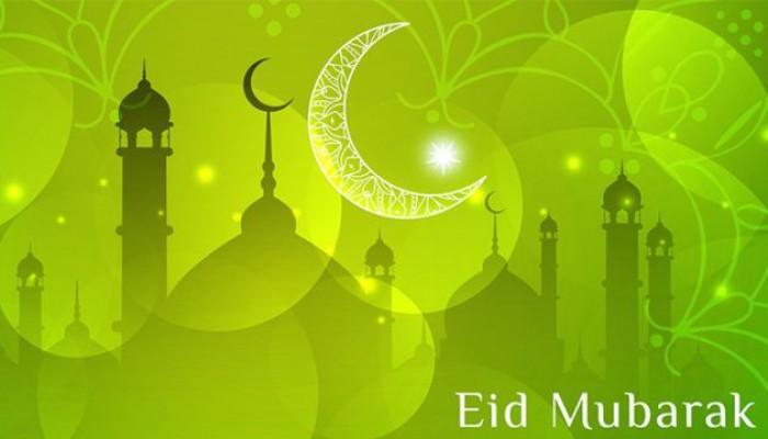 kiu-wishes-all-muslims-happy-eid-al-adha